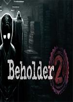 旁观者2(Beholder 2)