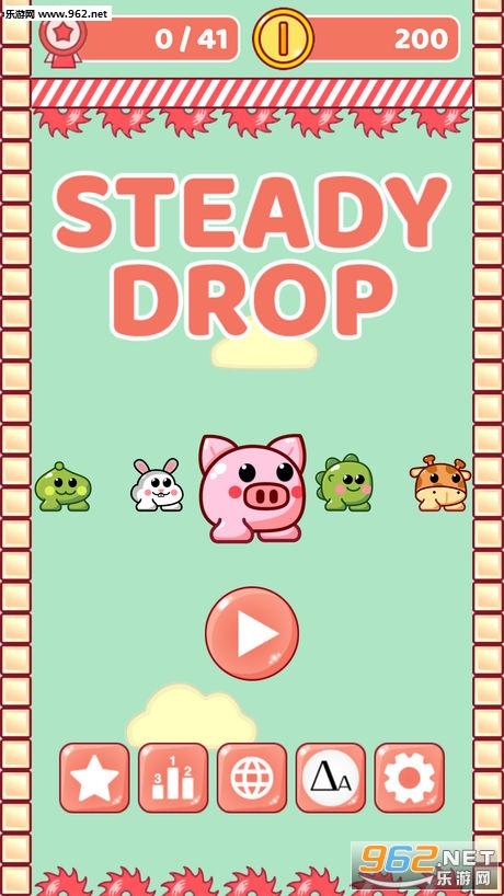 Steady Drop官方版v1.0.0截图2