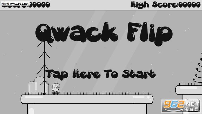 Qwack Flip手游v2.0截图1