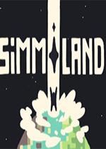 西米岛(simmiland)