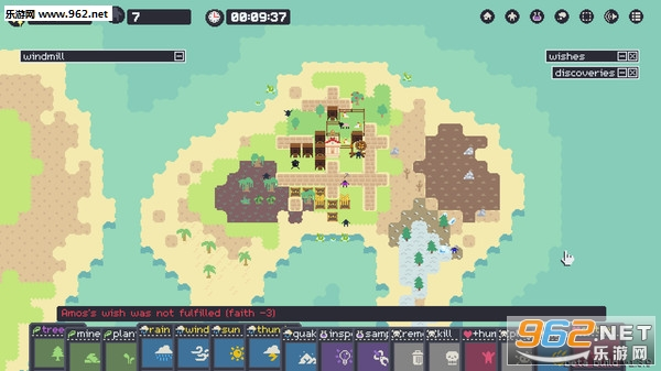 西米岛(simmiland)Steam版截图0