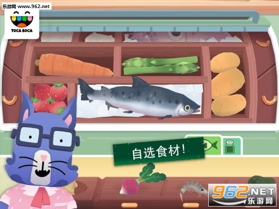 托卡小厨房寿司游戏v1.0(Toca Kitchen Sushi)截图0