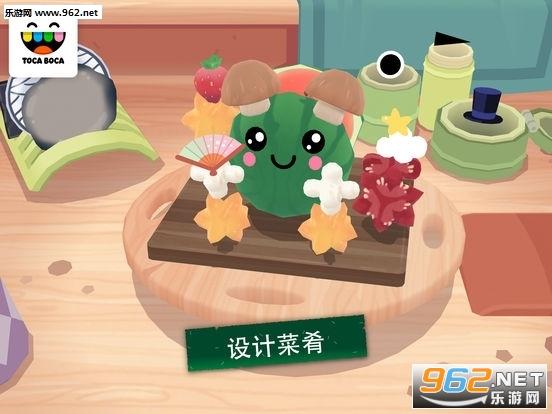 托卡小厨房寿司游戏v1.0(Toca Kitchen Sushi)截图3