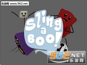 Sling a Boo官方版v1.0 安卓版_截图2