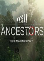 先祖:人类漫游(Ancestors: The Humankind Odyssey)