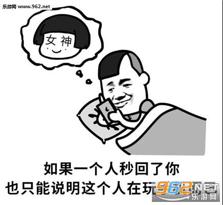 有的人出现在你的生命里是为了告诉你,你真好骗;比一个人吃火锅更寂寞图片