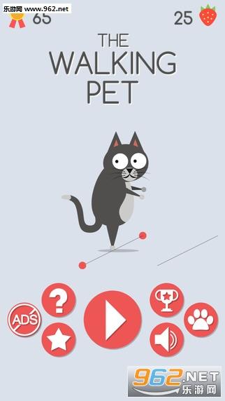 是真的很可爱,简直萌到我了; 2,游戏操作起来很简单,控制小猫咪走路