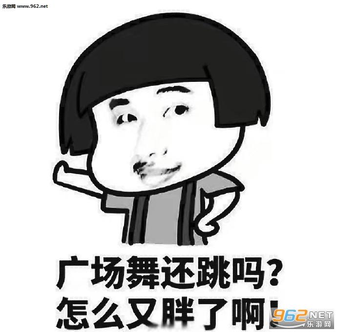 春节反怼亲戚表情包图片