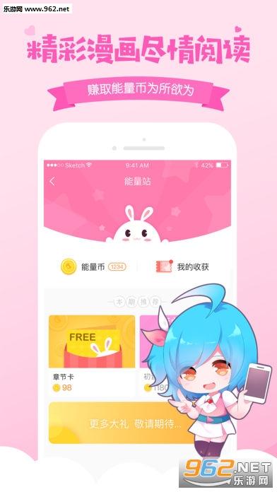 爱奇艺动漫ios官方版v1.0.0截图1