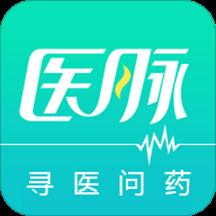 医脉app