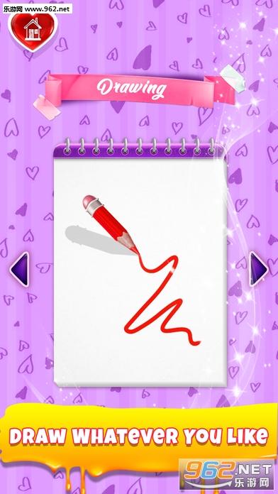 情人节着色日记ios版_截图