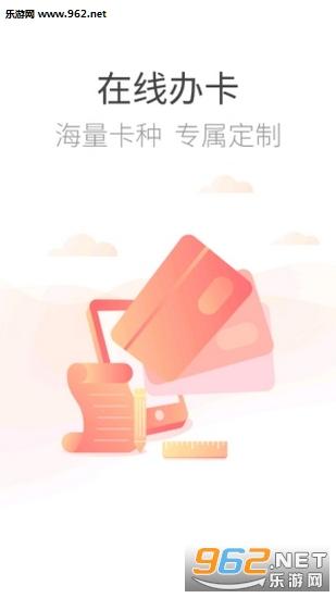 希财金管家安卓版1.0.1_截图