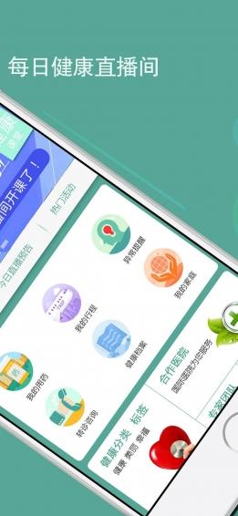 尚青春安卓版1.0_截图