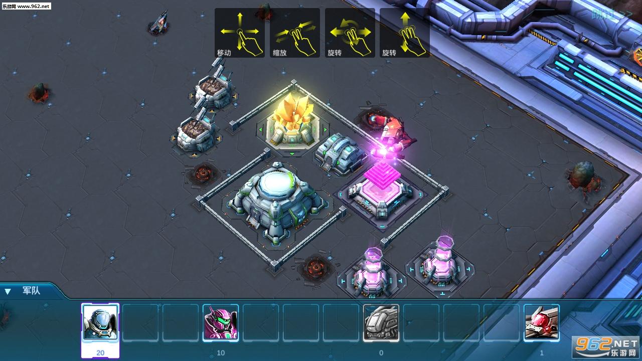 银河征服者星际英雄战争安卓版v3_截图2