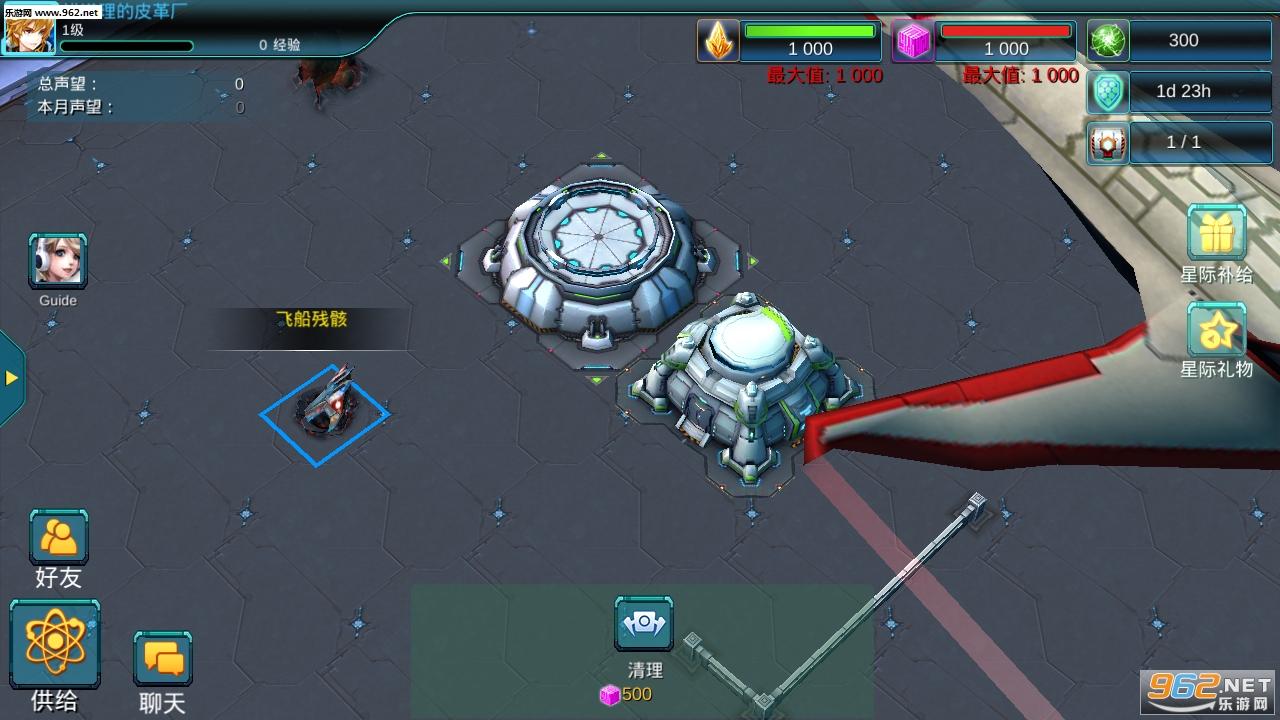 银河征服者星际英雄战争安卓版v3_截图3