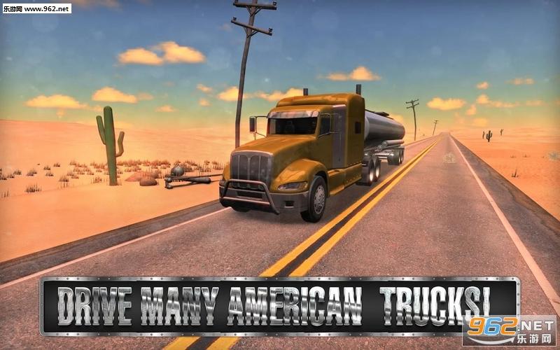 卡车模拟USA破解版v2.1.0_截图0