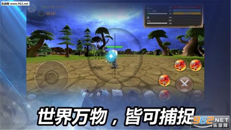 龙之气息新春限定版v6.2.0.162_截图