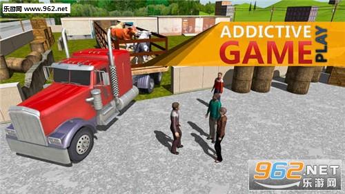 运输车卡车牛牛3D安卓版[预约]_截图1