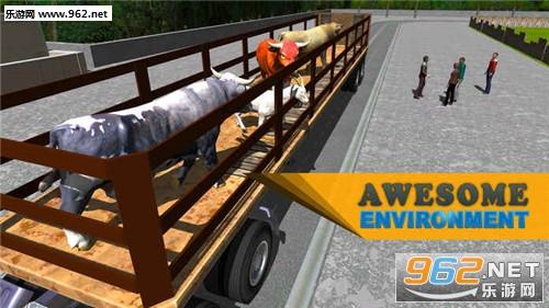 运输车卡车牛牛3D安卓版[预约]_截图2