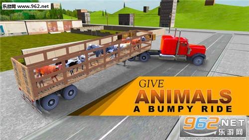 运输车卡车牛牛3D安卓版[预约]_截图3