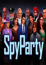 间谍派对(SpyParty)