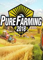纯粹农场2018(Pure Farming 2018)