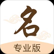 美名宝起名取名appv1.7