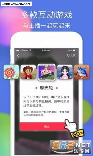 Ef直播app截图0