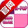 KPOP Piano Game ios版v1.7