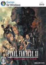 最终幻想12黄道时代Level21存档
