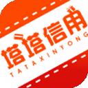 塔塔信用w88优德体育1.0.5