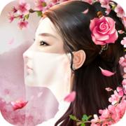 九天奇缘苹果版v1.0