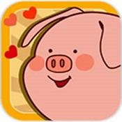 养只宠物猪 HomePigs安卓版v1.01
