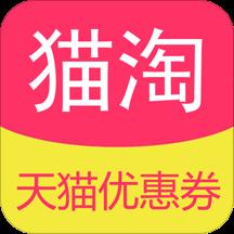 猫淘安卓版1.4.2