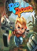 拉德罗杰斯(Rad Rodgers)