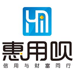 惠用呗安卓版1.1.0