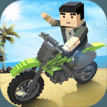 像素摩托自行�夏日微�L安卓版v1.2