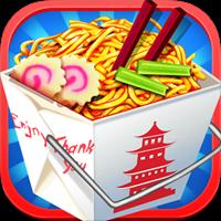中餐烹饪大师苹果版v1.0