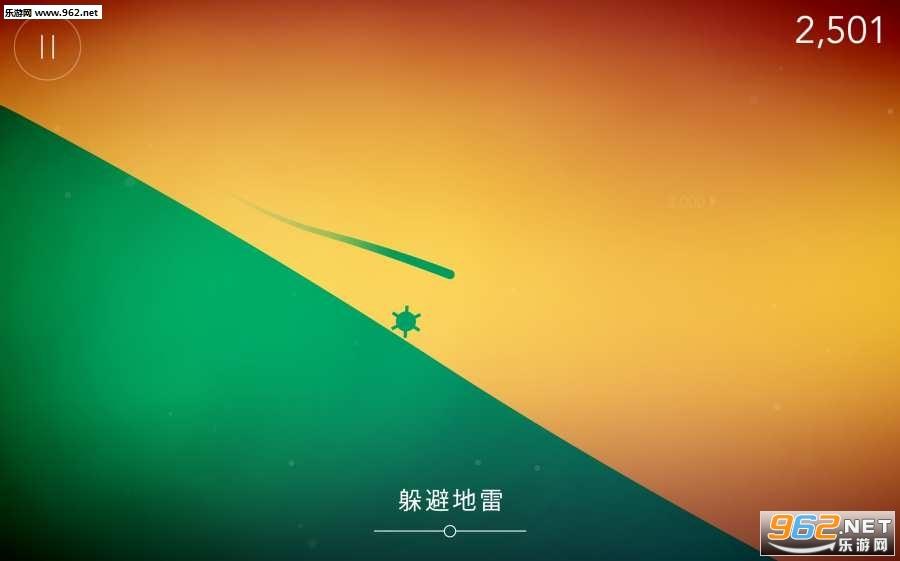 flo中文版_截图