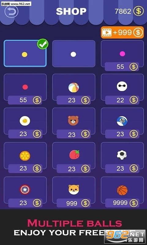 砖块弹球破解版v1.1.2_截图1