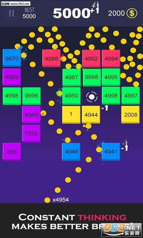 砖块弹球破解版v1.1.2_截图2