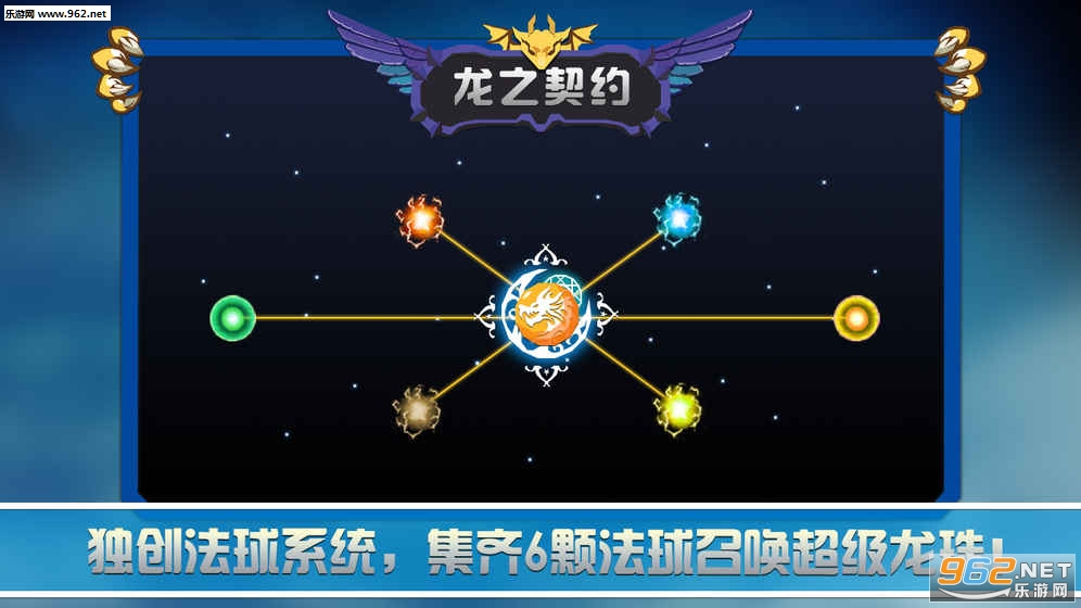 龙之契约4.0.8内购破解版(无限钻石)_截图1