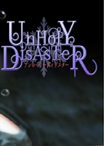 女版恶魔城UnHoly DisAsTeR