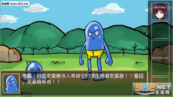 打倒魔王的方法PC中文版截图2