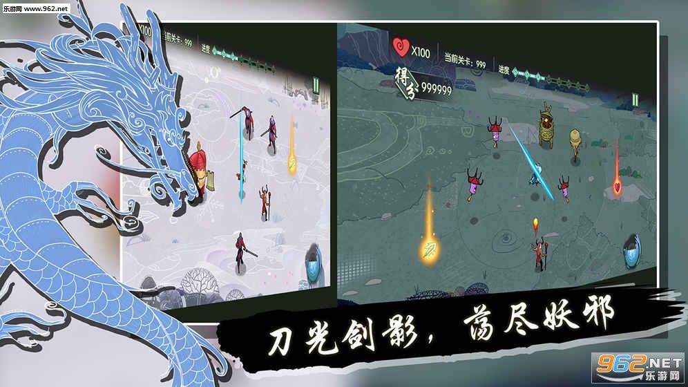 山海之痕手游官方版v1.0.20052917截图3