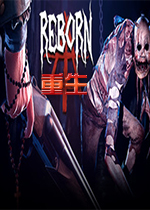 重生(reborn)