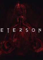 彼得森事件(The Peterson Case)