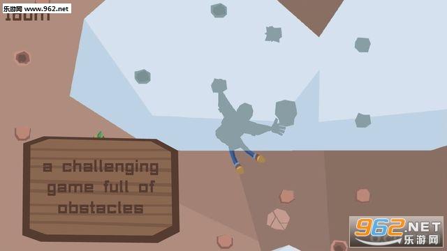 背包攀岩Climb安卓版v3.3.0_截图