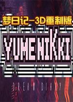YUMENIKKI-DREAM DIARY-