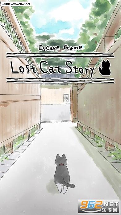 迷路猫咪的故事最新汉化版v1.2_截图4